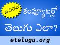Telugu Help
